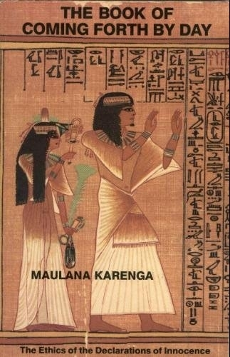 THE BOOK OF COMING FORTH BY DAY: The Ethics Of The Declarations of Innocence via MAULANA KARENGA