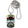 """PER ISIS BAST PYRAMID"" by A-FREE-CAN.COM - (BIJOUX, Pendentif avec médaille rectangle curvy)"